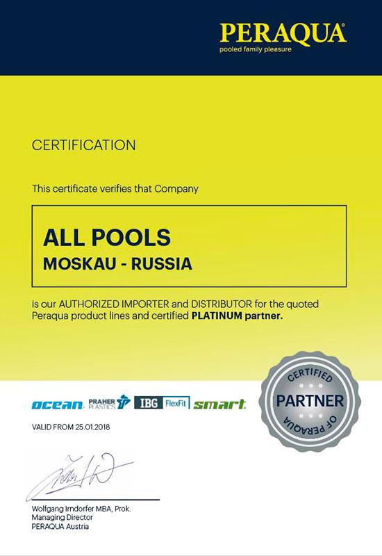 Сертификат Peraqua Platinum Partner